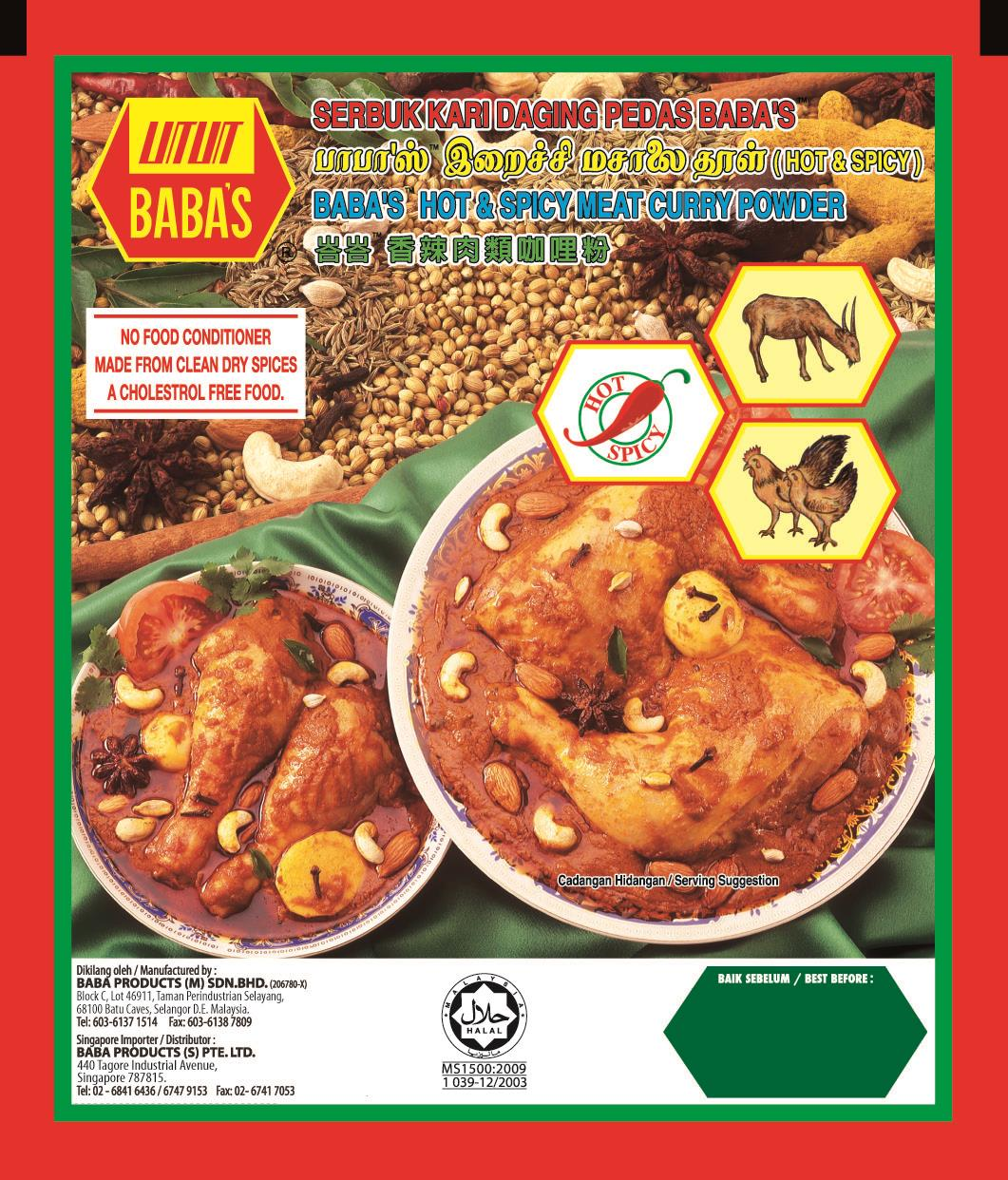 Baba's Meat Curry Powder Hot & Spicy 250g from Buy Asian Food 4U