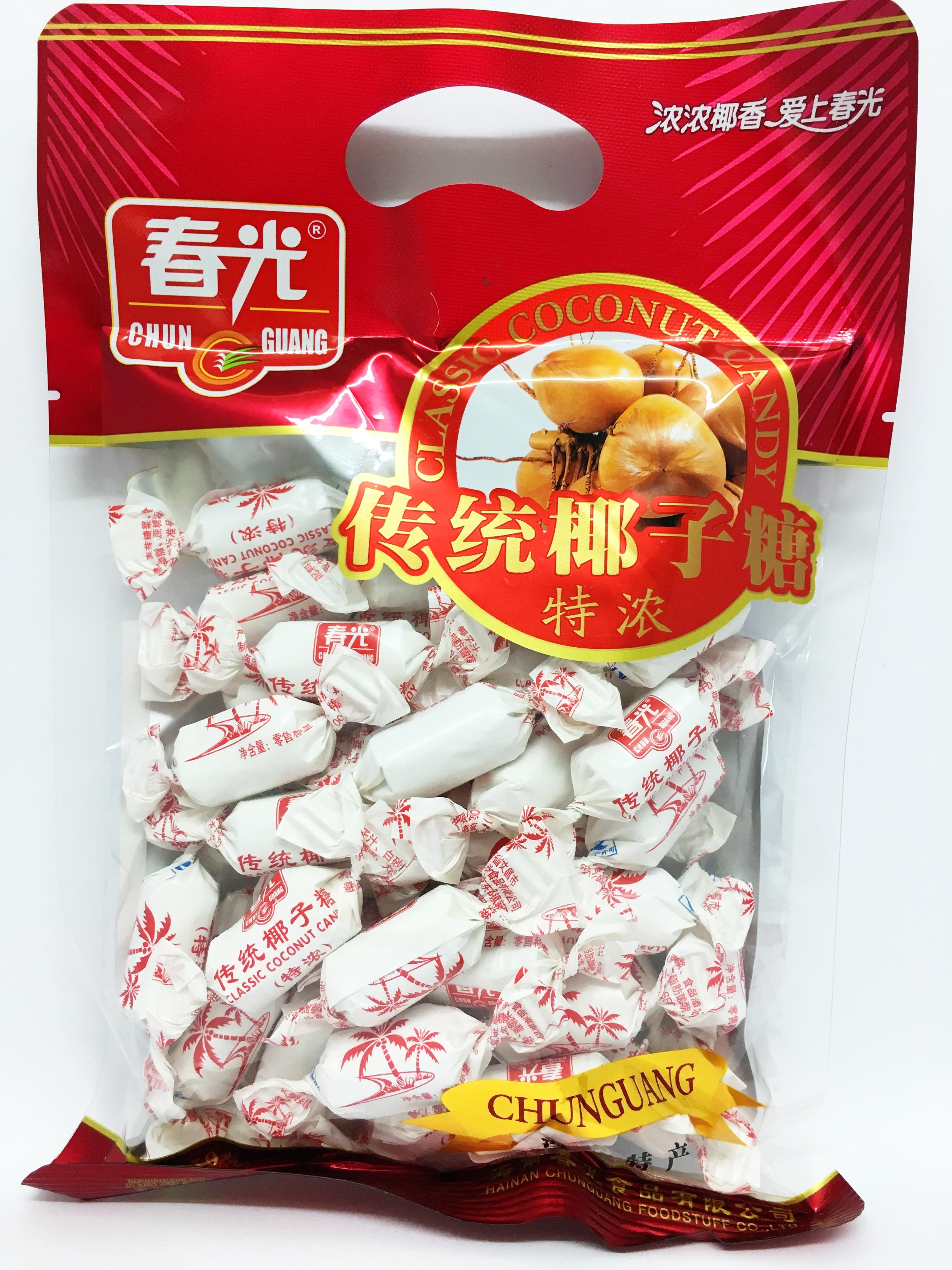 Classic Coconut Candy 250g From Buy Asian Food 4u