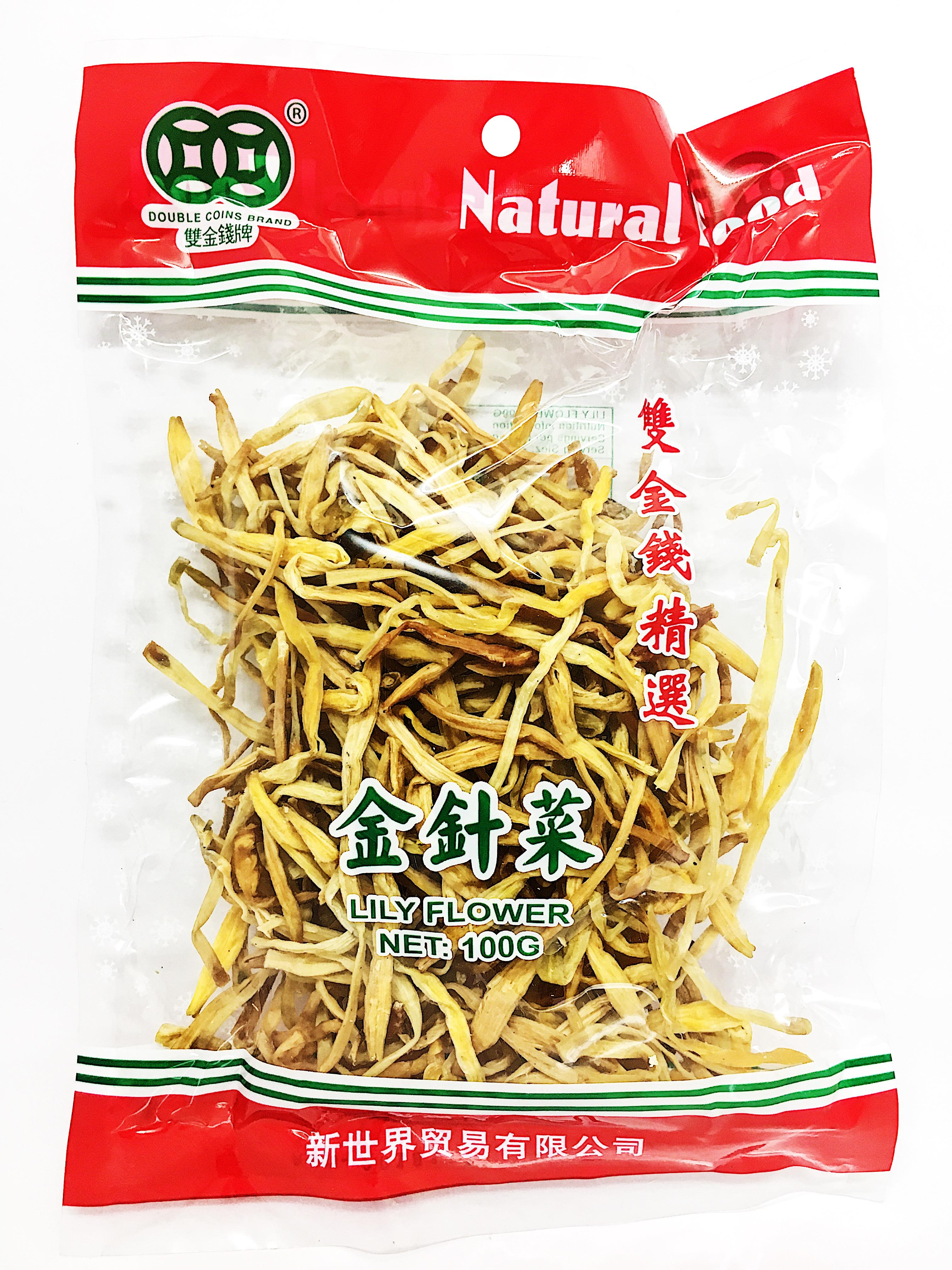 Double coins lily flower 100g from buy asian food 4u double coins lily flower 100g izmirmasajfo