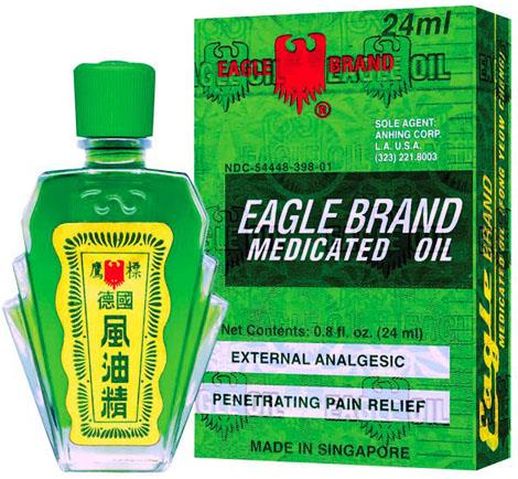 Eagle Brand Medicated Oil 24ml From Buy Asian Food 4u