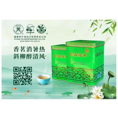 Kara Coconut Milk Light UHT 200ml