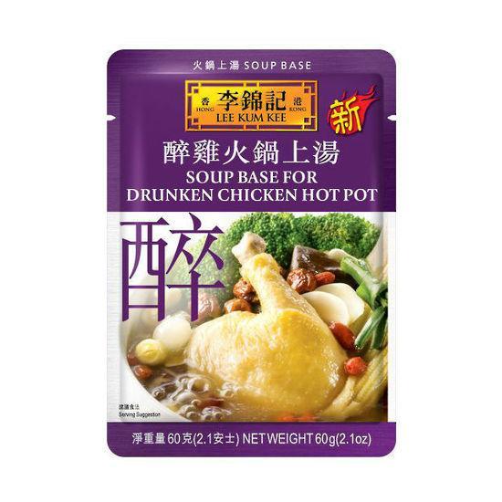 Lee Kum Kee Soup Base For Drunken Chicken Hot Pot 60g From