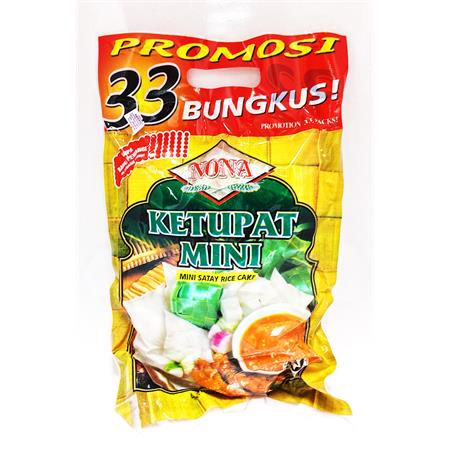 Nona Ketupat Mini Satay Rice Cake 660g From Buy Asian Food 4u