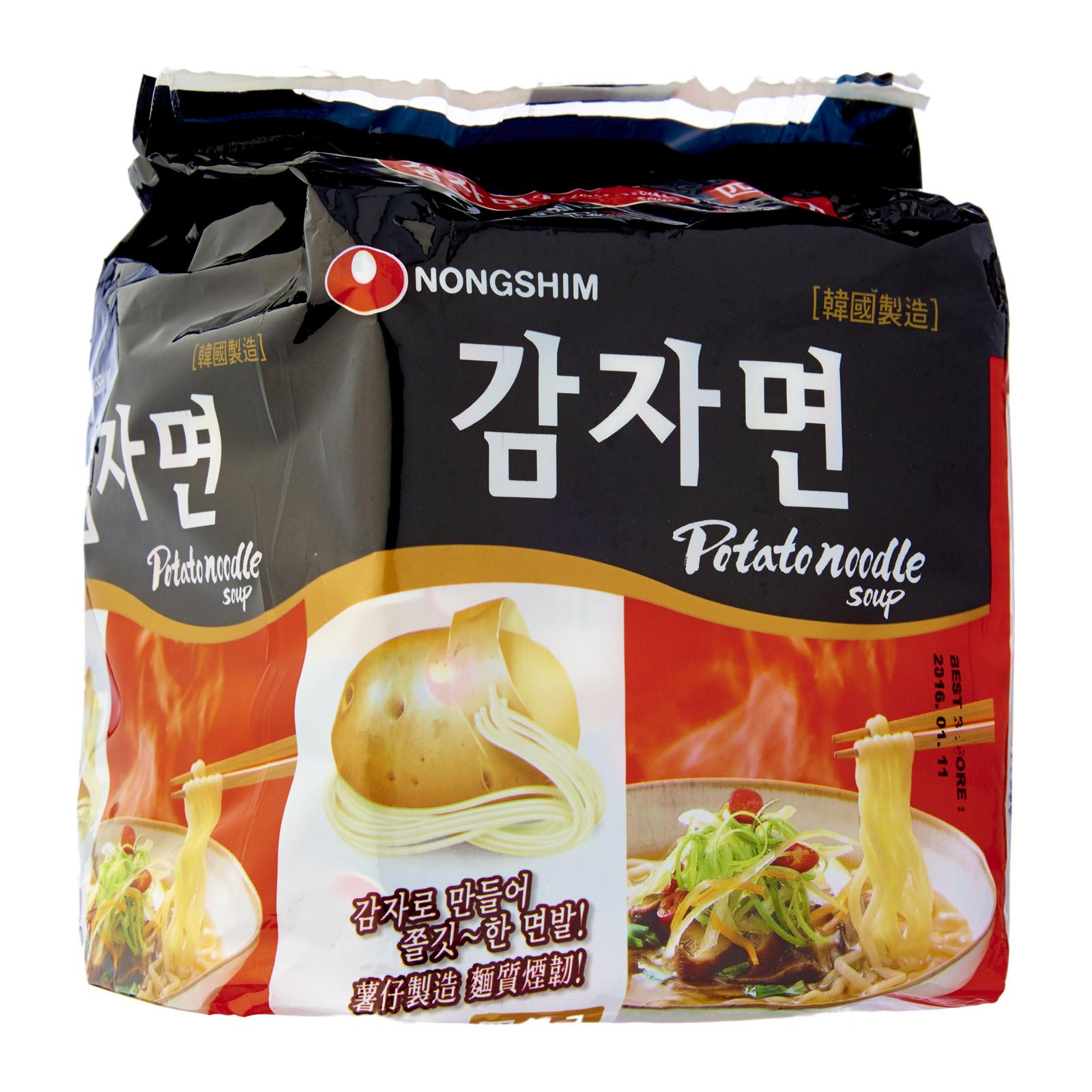 how to make nongshim noodles