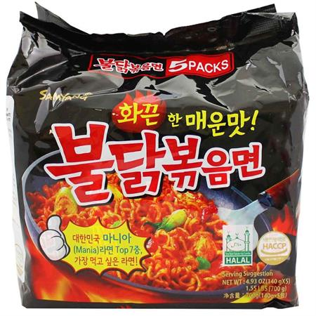 Samyang Hot Chicken Flavor Ramen 650g