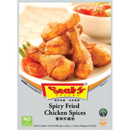 Seah's Spicy Fried Chicken Spices 42g