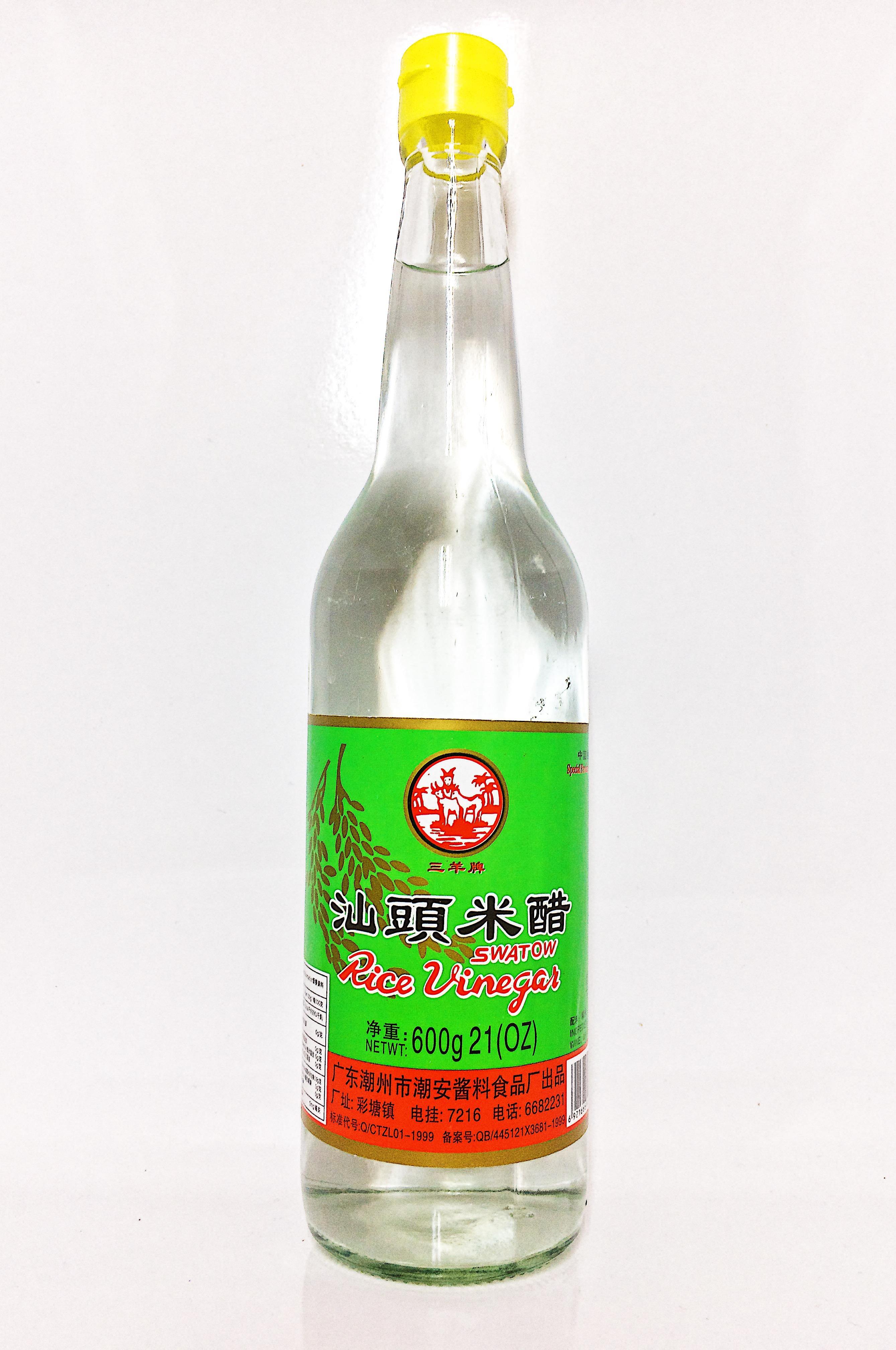Swatow Rice Vinegar 600g From Buy Asian Food 4u